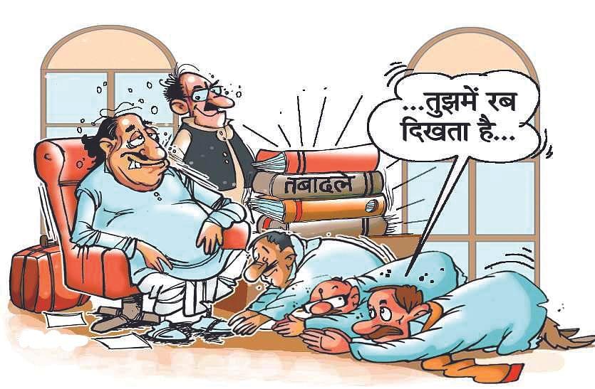 Shahdol : विधायक भाजपा की छवि पर लगा रहे बट्टा