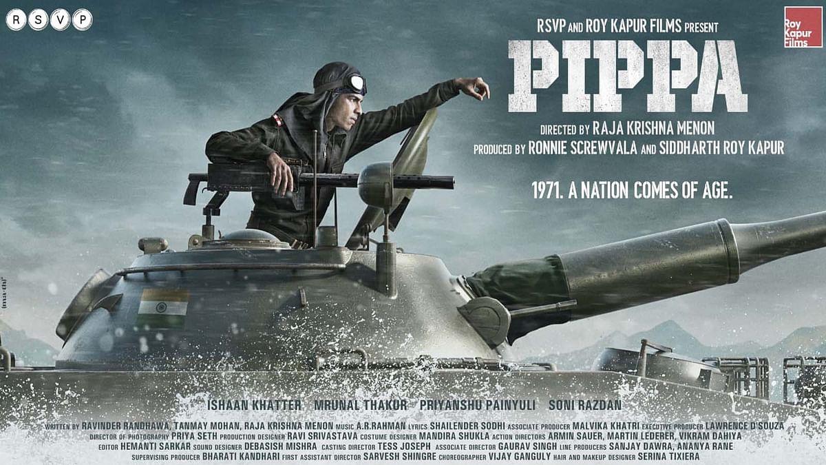 ईशान खट्टर और मृणाल ठाकुर की फिल्म 'पिप्पा' की शूटिंग शुरू, सामने आया पोस्टर