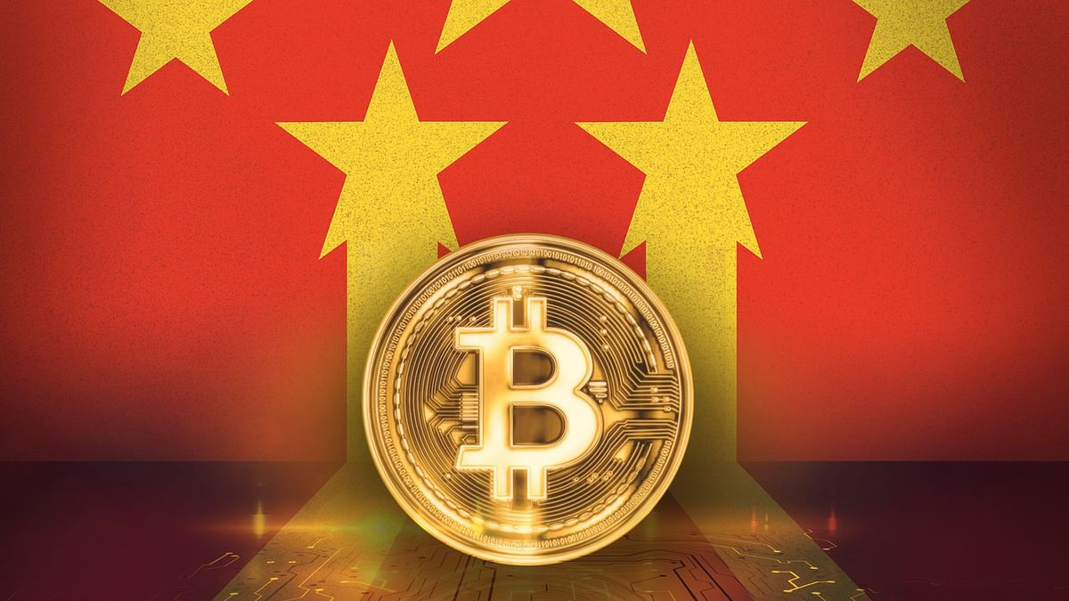 चीन ने लगाया देश में Bitcoin के लेन-देन पर संपूर्ण बैन
