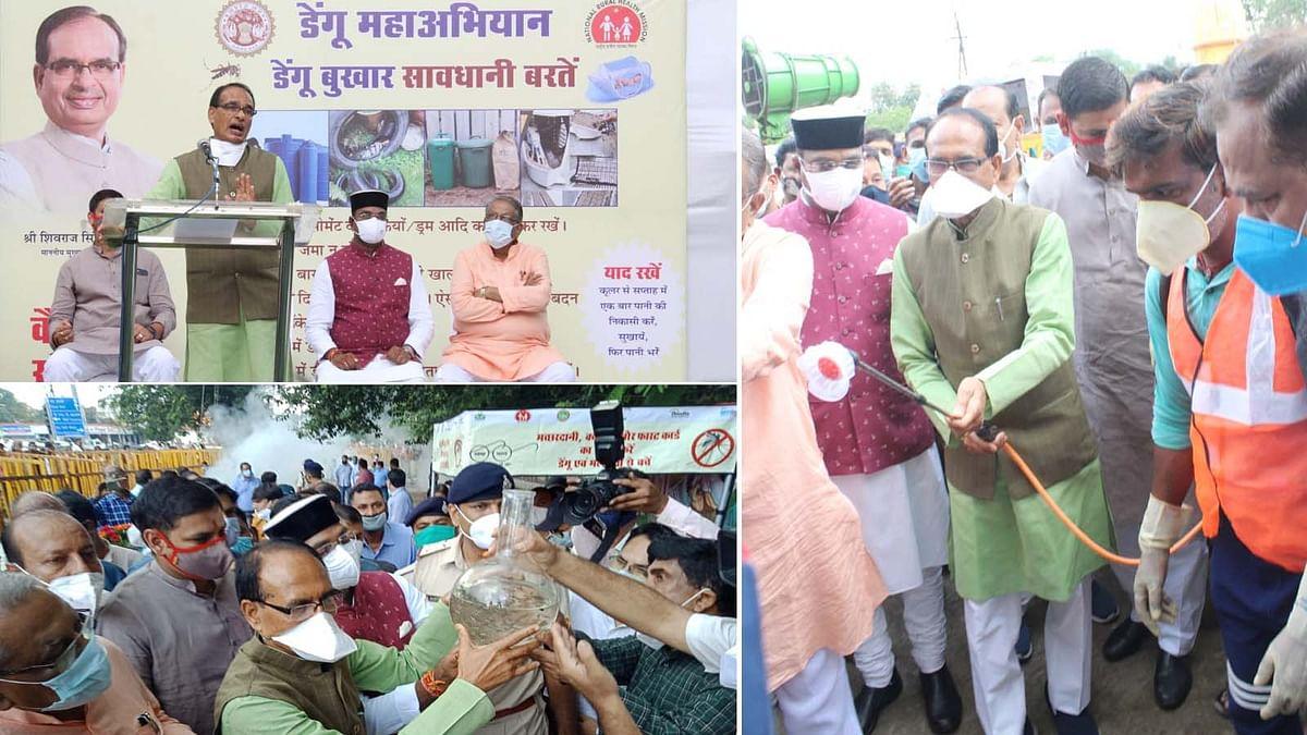 Bhopal: डेंगू से जंग-जनता के संग अभियान का CM शिवराज ने किया शुभारंभ