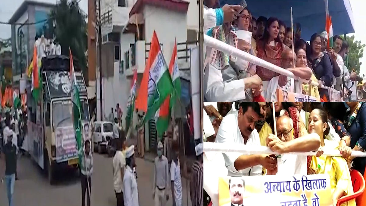 इंदौर में कांग्रेस का प्रदर्शन शुरु