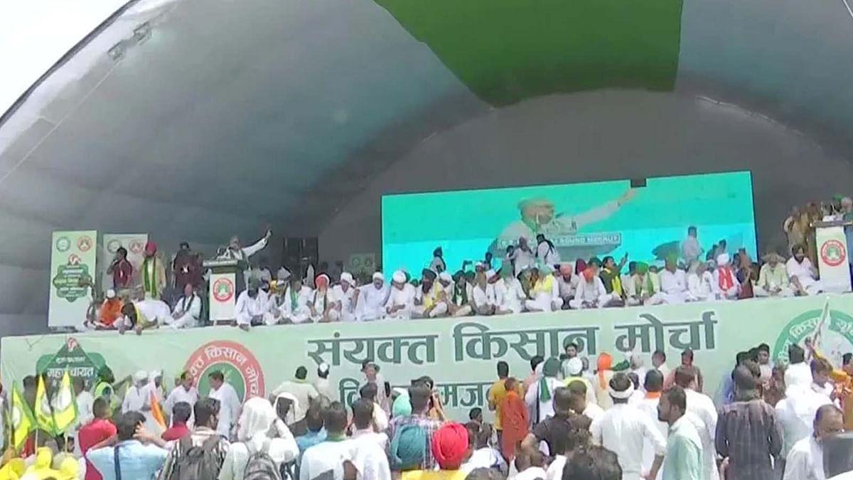 Muzaffarnagar Kisan Mahapanchayat में उमड़ा हुजूम- राकेश टिकैत भी पहुंचे मुजफ्फरनगर