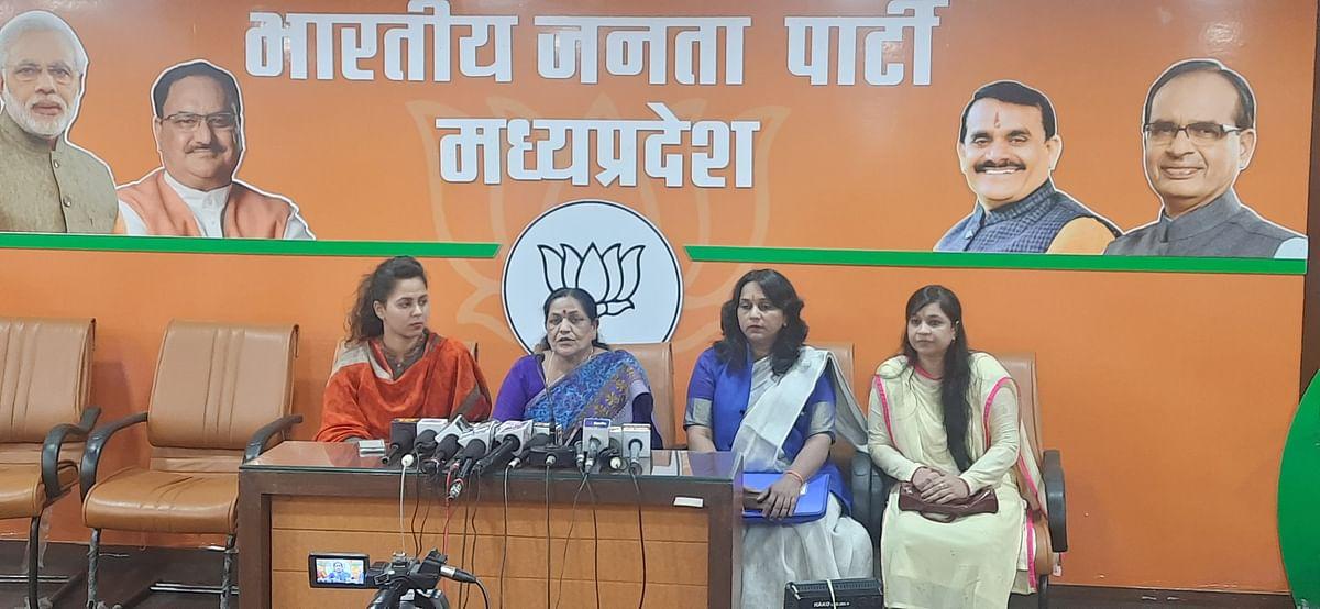 Bhopal : महिलाओं को शिक्षित बनाने चार 'ई' योजना पर काम करेगा महिला मोर्चा