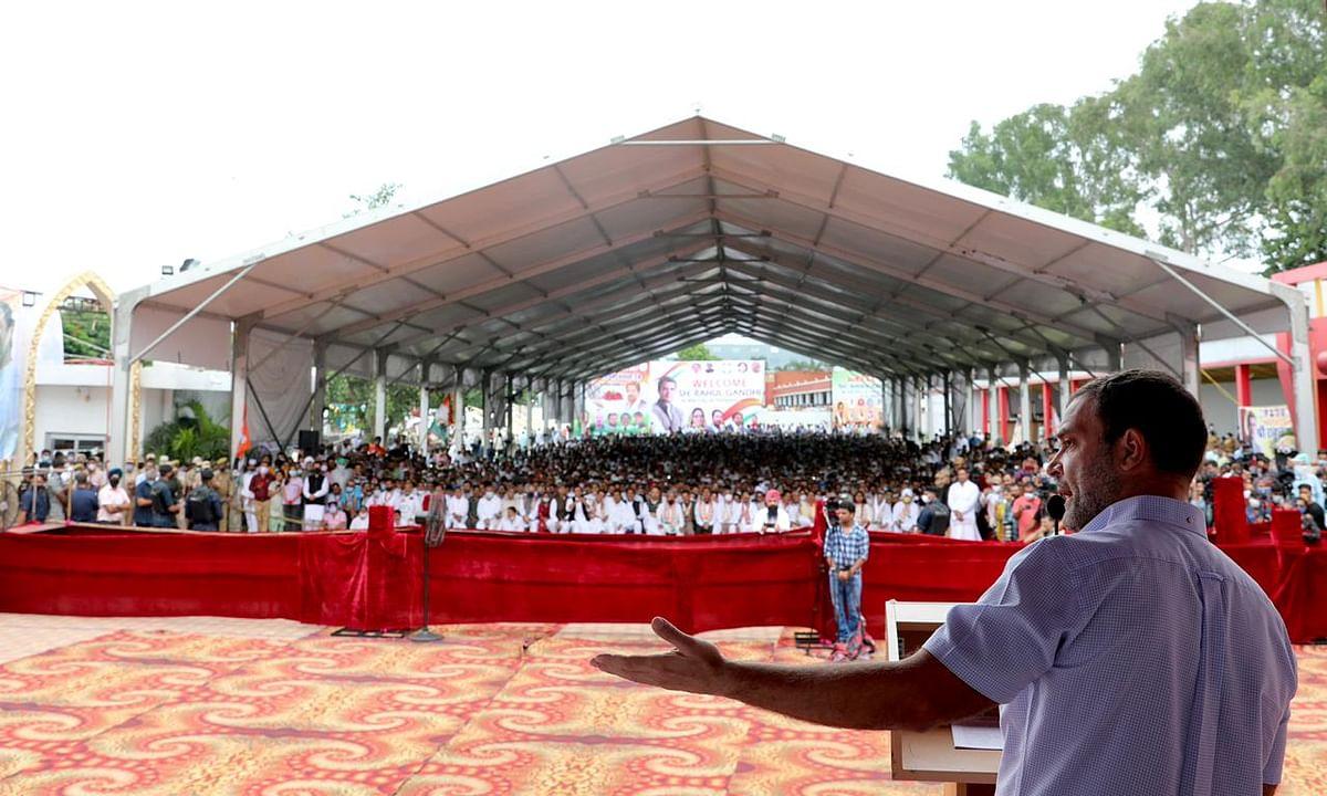 हर धर्म में हाथ का चिन्ह दिखता है- भाजपा डर और कांग्रेस प्यार का नाम है: राहुल गांधी