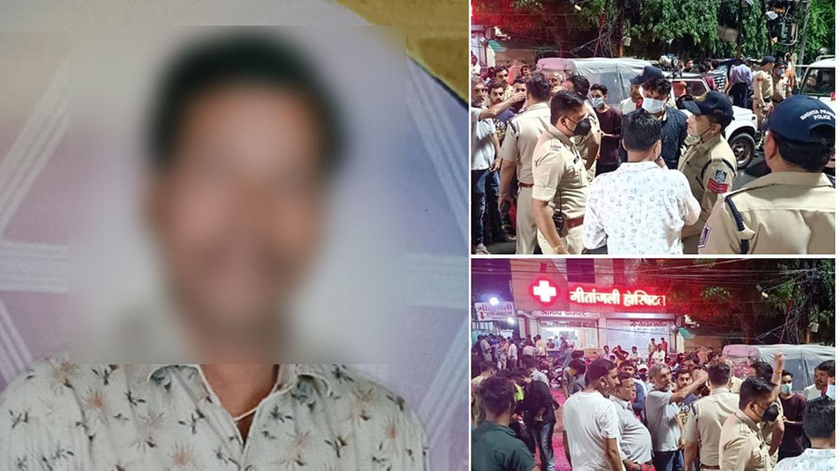Indore में बदमाशों ने मचाया आतंक, पैसे के विवाद में दुकानदार को मौत के घाट उतारा