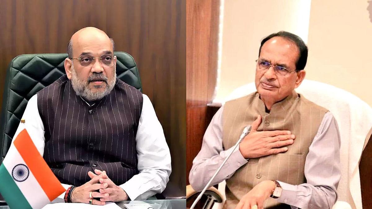 आज CM शिवराज दिल्ली में अमित शाह की अध्यक्षता में आयोजित बैठक में होंगे शामिल