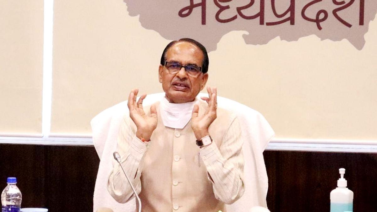 Bhopal : सीएम आज उद्योगों को प्रदान करेंगे भूखंडों का आशय पत्र