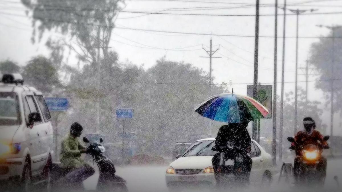 MP मौसम अपडेट: अगले घंटों के दौरान भोपाल, इंदौर समेत कुछ जगहों पर बारिश का अलर्ट जारी