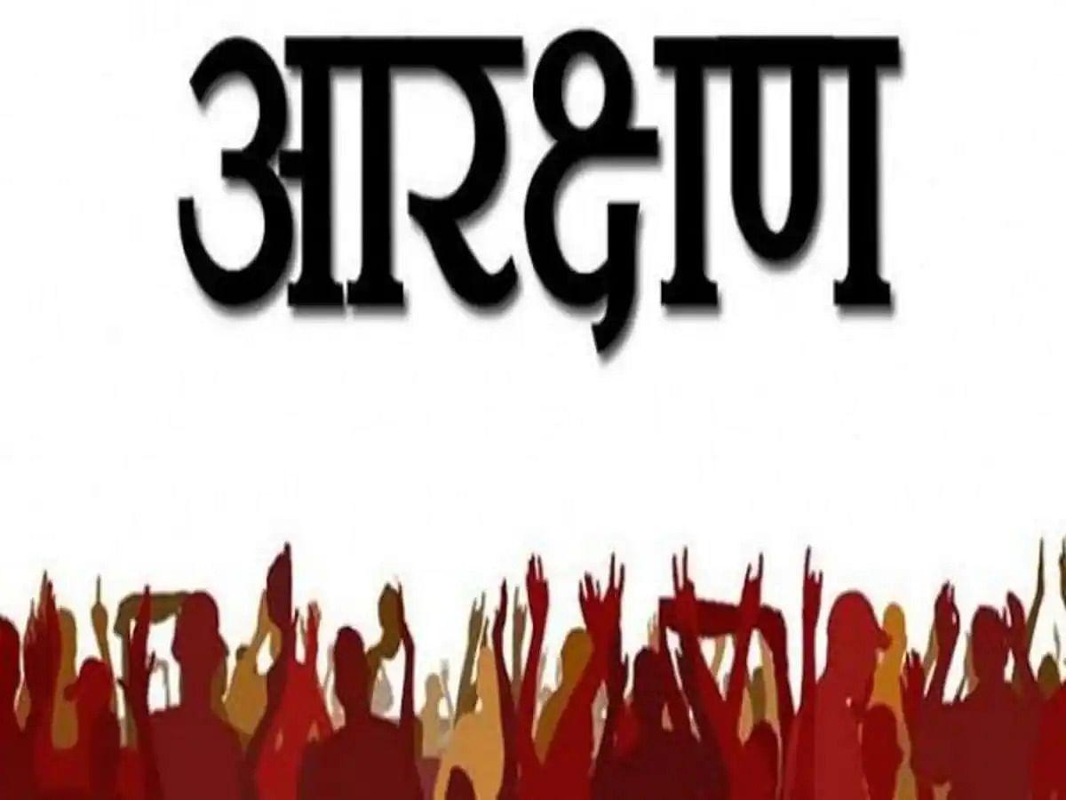 Bhopal : अंतत: मप्र में ओबीसी को 27 फीसदी आरक्षण लागू
