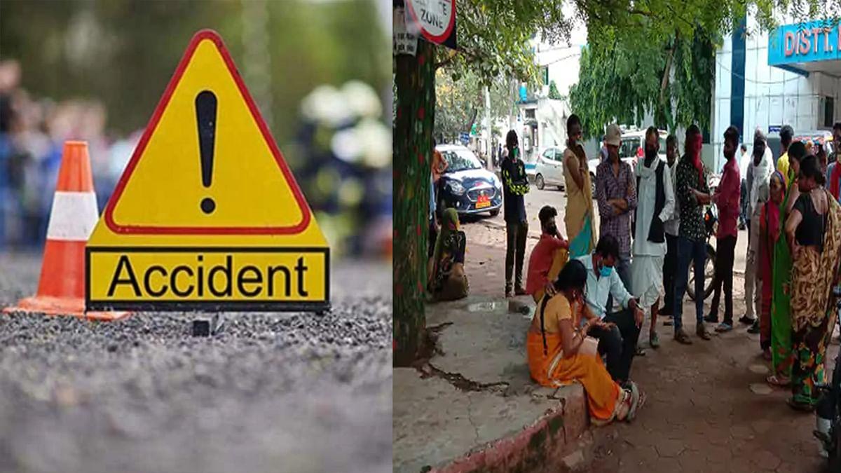 Guna Accident: तेज रफ्तार कार ने स्कूटी को मारी जोरदार टक्कर, हादसे में युवती की मौत