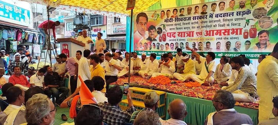Anuppur : अंदरुनी कलह से जूझ रही कांग्रेस