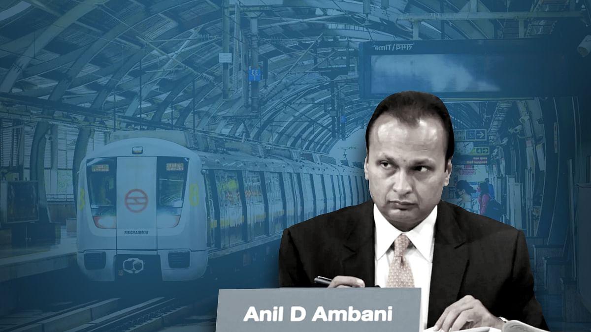 अनिल अंबानी की मुश्किलें फिर बढ़ीं, दिल्ली मेट्रों ने किया भुगतान से इंकार