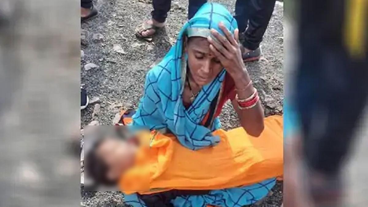 Bhopal: साइकिल दौड़ा रहा बच्चा पुलिया से नीचे नाले में गिरा, हुई मौत