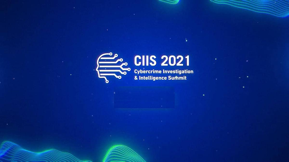 CIIS 2021 : पांच राज्यों के डीजीपी आज करेंगे अपराध और नवाचार पर मंथन
