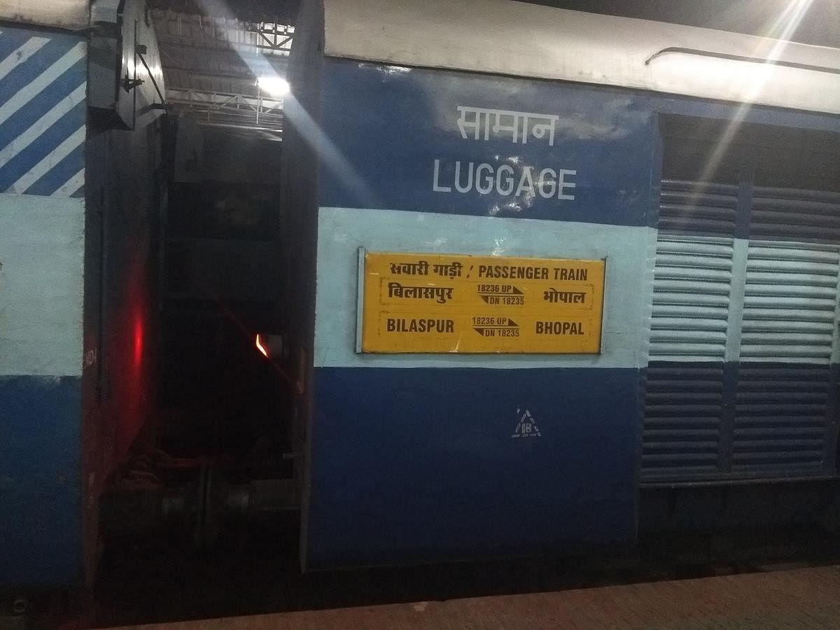 लगभग डेढ़ साल बाद पटरी पर लौटेगी बिलासपुर-भोपाल ट्रेन