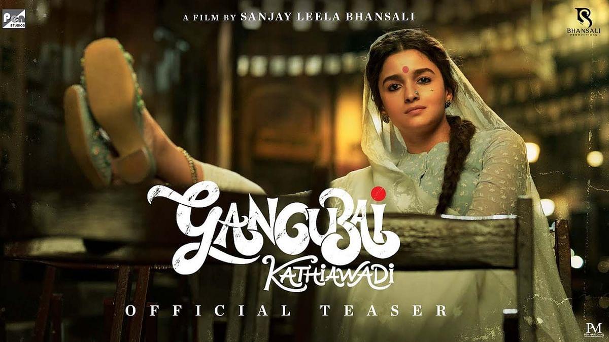 फिल्म 'गंगूबाई काठियावाड़ी' के बारे में