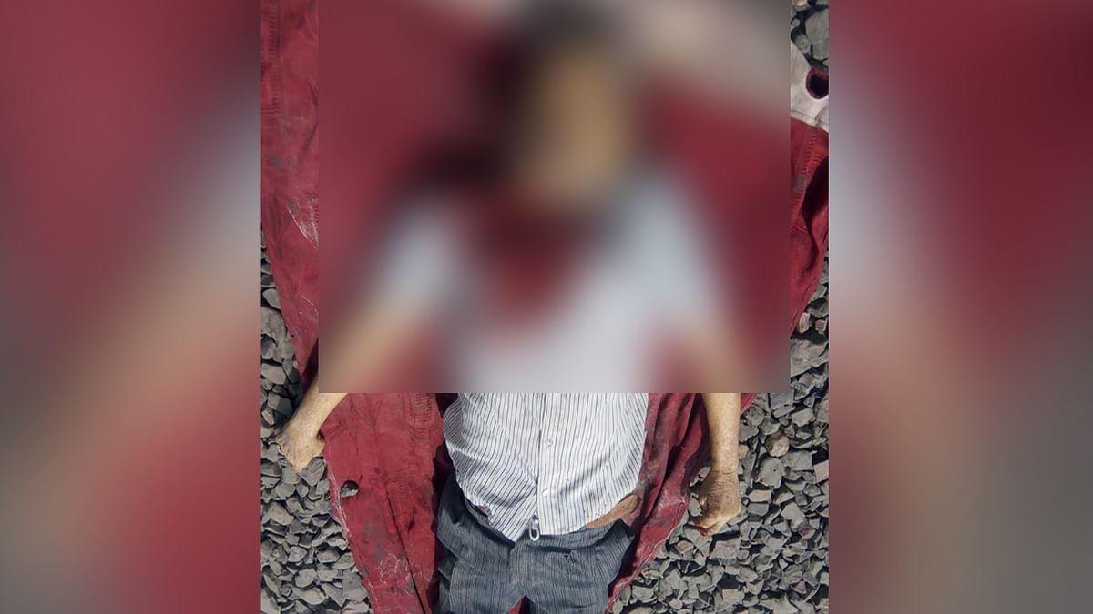 Bhopal: रेलवे पटरी पार करते समय हुआ हादसा, ट्रेन से कटकर बुजुर्ग की मौत