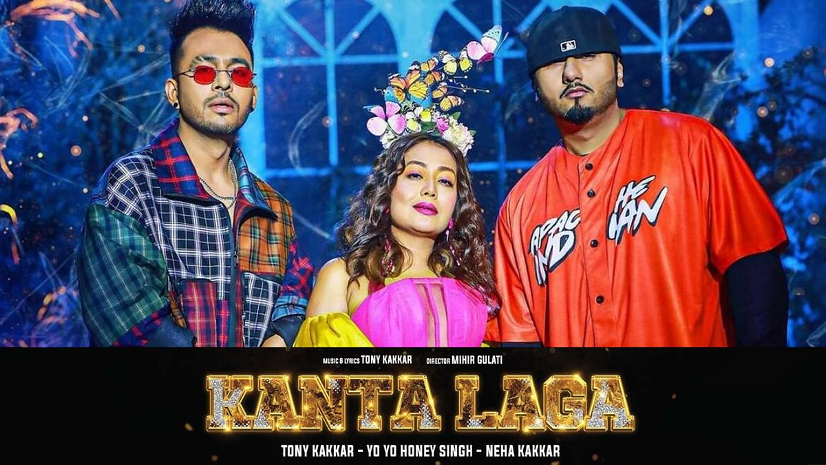 नेहा कक्कड़, टोनी कक्कड़ और हनी सिंह का गाना 'Kanta Laga' हुआ रिलीज