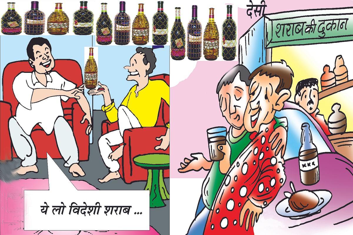 शराब दुकान का ठेका प्रभात पट्टन और बिक रही मुलताई में...''देसी दुकान पर विदेशी शराब''