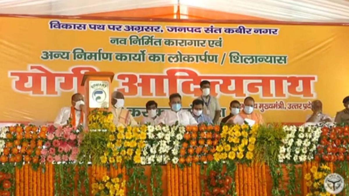 CM योगी ने संतकबीर नगर को करोड़ों की विकास परियोजनाओं की दी सौगात