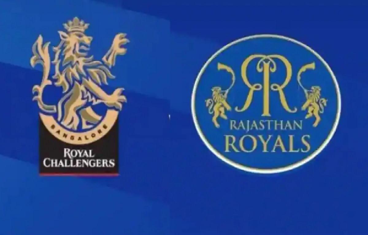 राजस्थान ने बेंगलुरु को दिया 150 का लक्ष्य