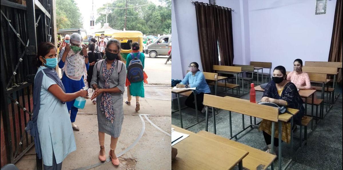 Gwalior : डेढ़ साल बाद खुले कॉलेज, पहले दिन 1343 छात्र पहुंचे महाविद्यालय