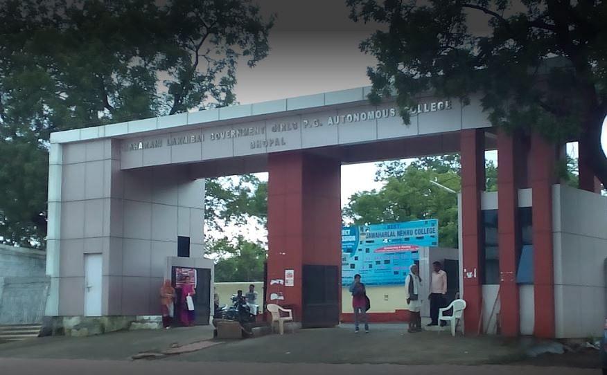 Bhopal : 35 प्रतिशत स्टाफ था कालेज से नदारद, कुछ विभागों में लगे थे ताले