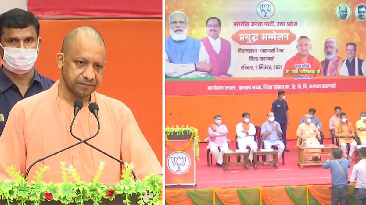 उत्तर प्रदेश के वाराणसी में CM योगी का प्रबुद्ध सम्मेलन में संबोधन
