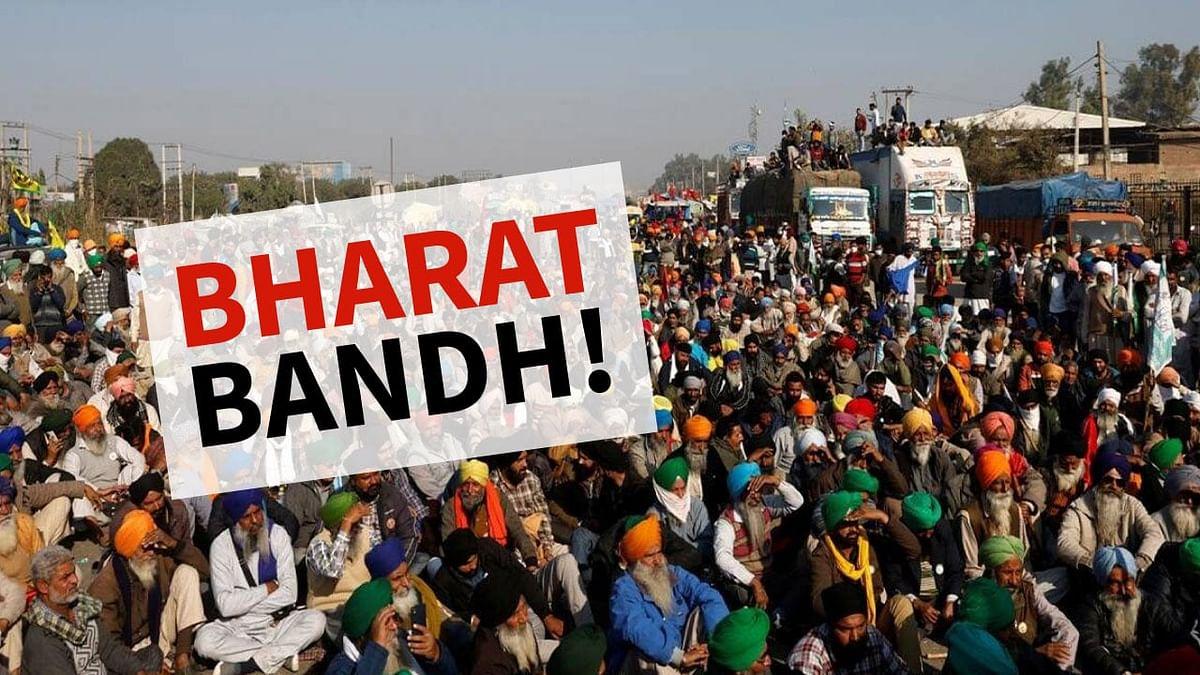 कल Bharat Band रहेगा और विपक्षी दलों का रहेगा समर्थन