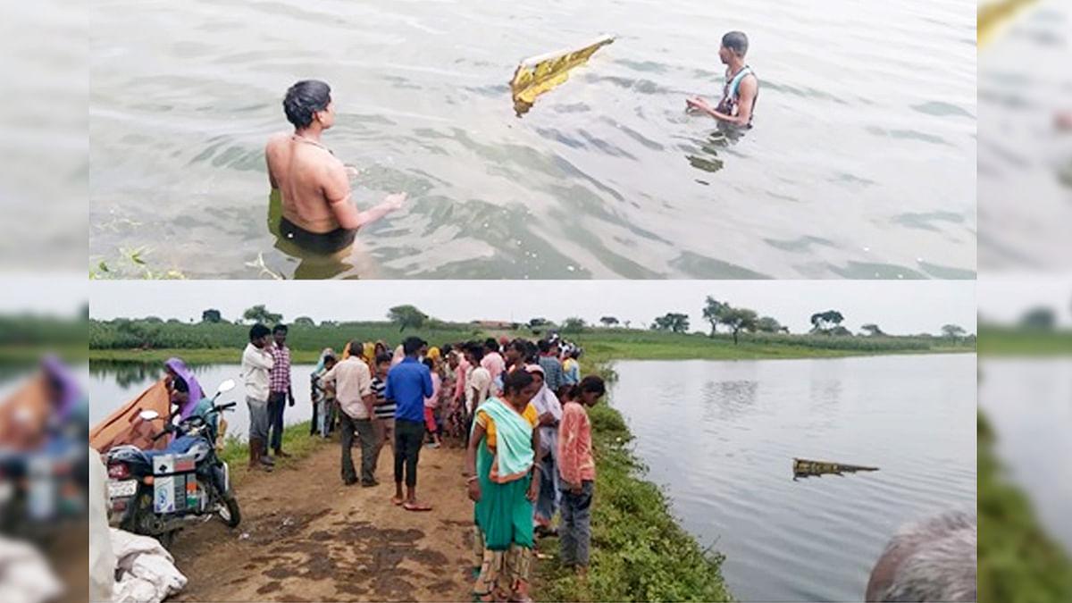 Jhabua: पुल से नीचे तालाब में गिरा सवारियों से भरा टेंपो, हादसे में कई घायल