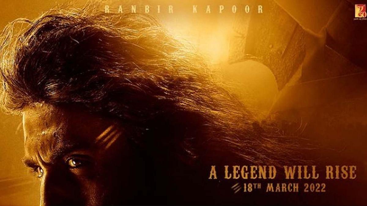 मेकर्स ने जारी किया फिल्म 'शमशेरा' से रणबीर कपूर का फर्स्ट लुक, देखें पोस्टर