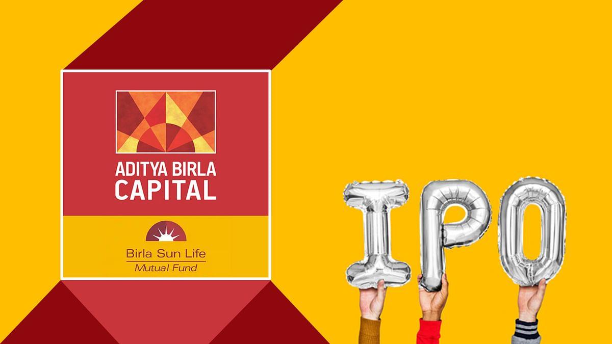 Aditya Birla Sun Life AMC अगले हफ्ते मार्केट में उतारेगी अपना IPO
