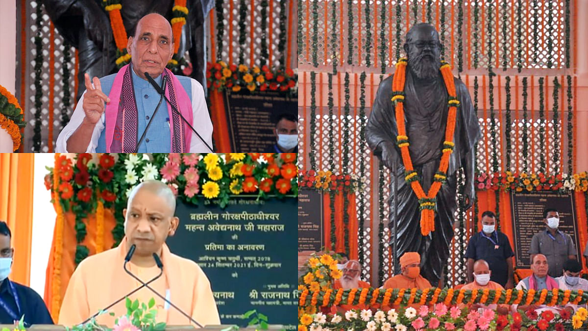 UP के महाराजगंज में राजनाथ सिंह और CM योगी ने महंत अवेद्यनाथ की मूर्ति का किया अनावरण