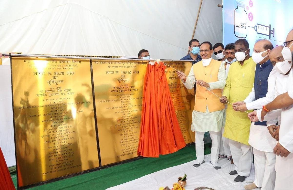 बुधनी में कार्यक्रम: CM शिवराज ने विभिन्न विकास कार्यों का किया भूमिपूजन एवं लोकार्पण