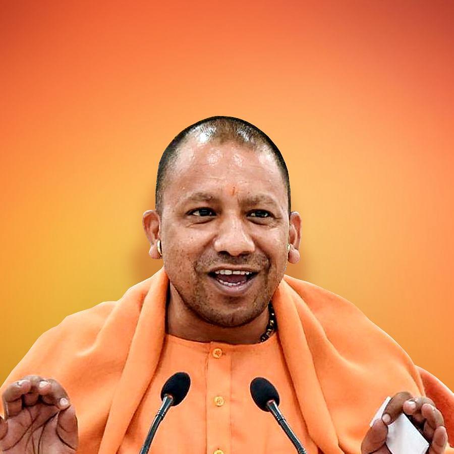 दीनदयाल की जयंती पर सभी 826 विकास खंडों में गरीब कल्याण मेले का आयोजन: CM योगी