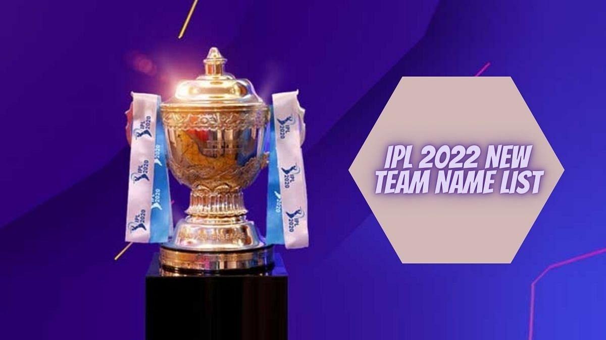आईपीएल की दो नई टीमों का ऐलान 25 अक्टूबर को