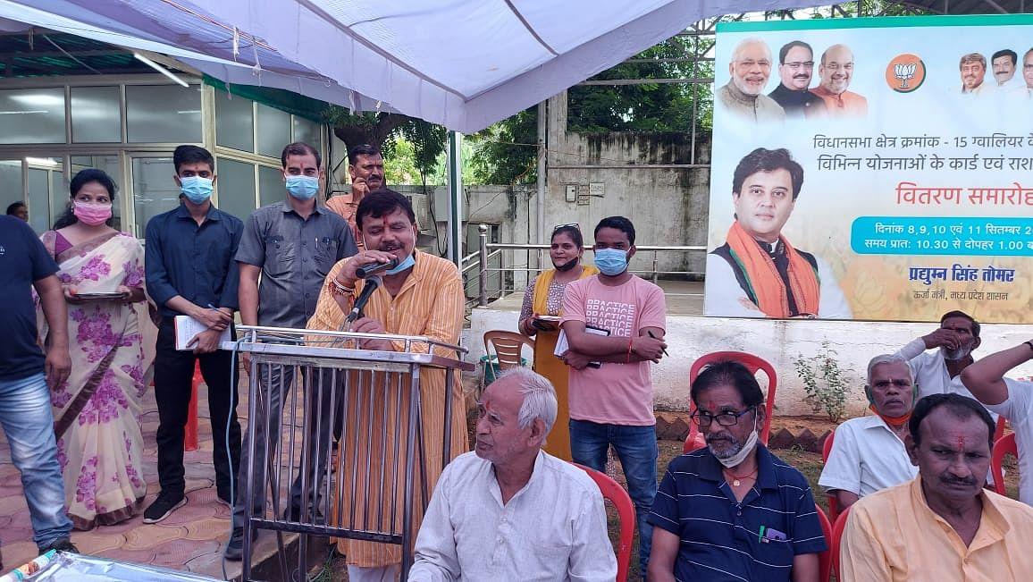 Gwalior : पात्र हितग्राही को समय पर मिले शासन की योजनाओं का लाभ