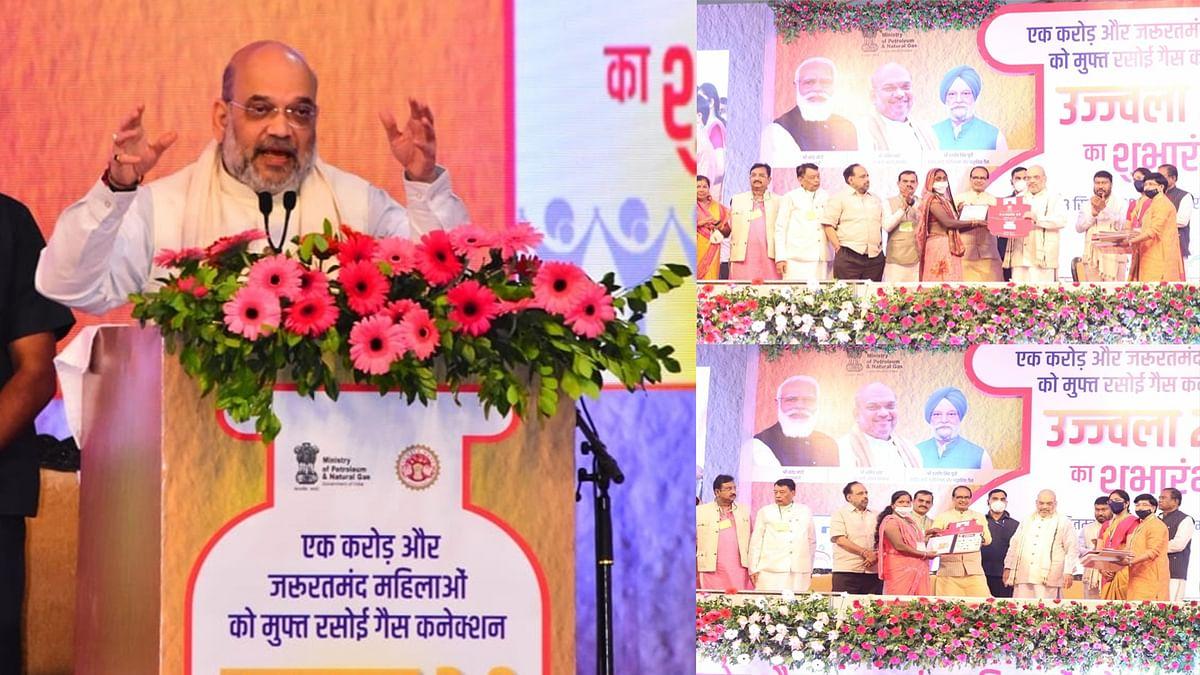 जबलपुर में उज्ज्वला 2.0 कार्यक्रम का शुभारंभ करते हुए अमित शाह कही ये बात