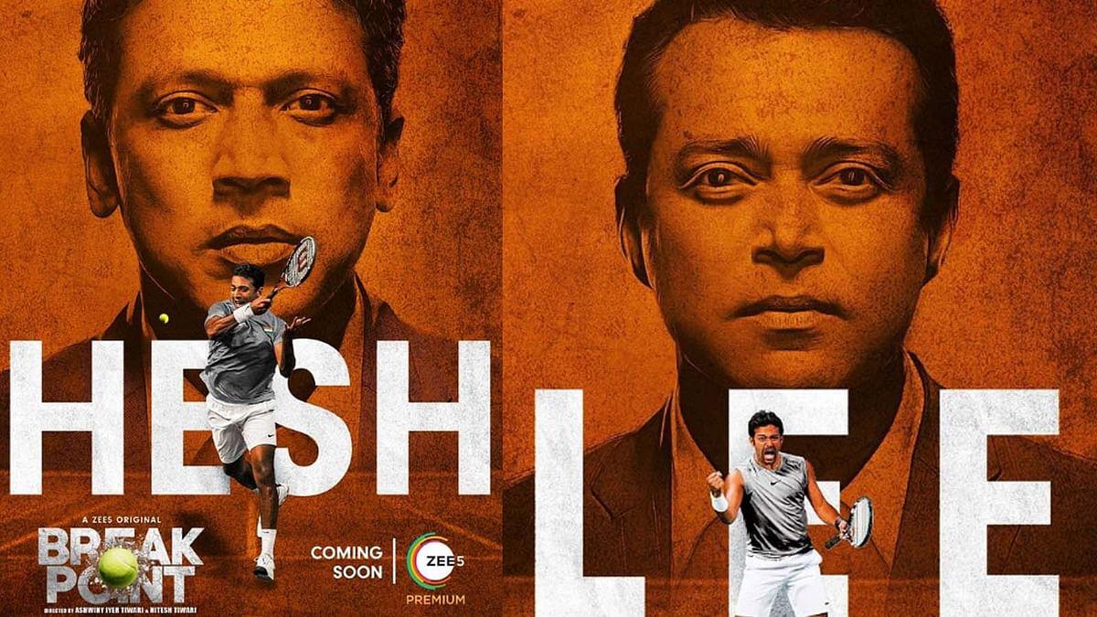 लिएंडर पेस और महेश भूपति की वेब सीरीज 'ब्रेक प्वाइंट' का पोस्टर हुआ रिलीज