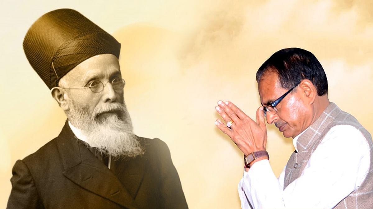 जयंती विशेष: महान स्वतंत्रता संग्राम सेनानी Dadabhai Naoroji की जयंती पर CM ने किया नमन