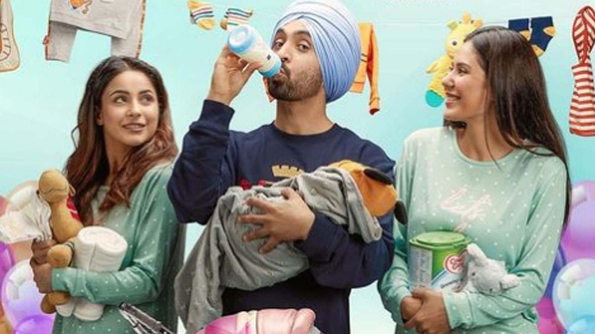 शहनाज गिल और दिलजीत दोसांझ की फिल्म 'हौसला रख' का ट्रेलर रिलीज, देखें वीडियो