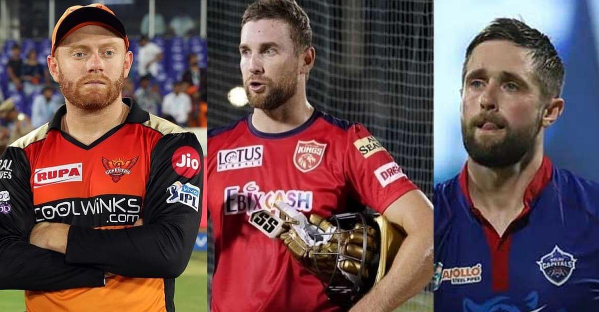 बटलर के बाद अब बेयरस्टो, वोक्स और मलान ने भी आईपीएल से नाम वापस लिया