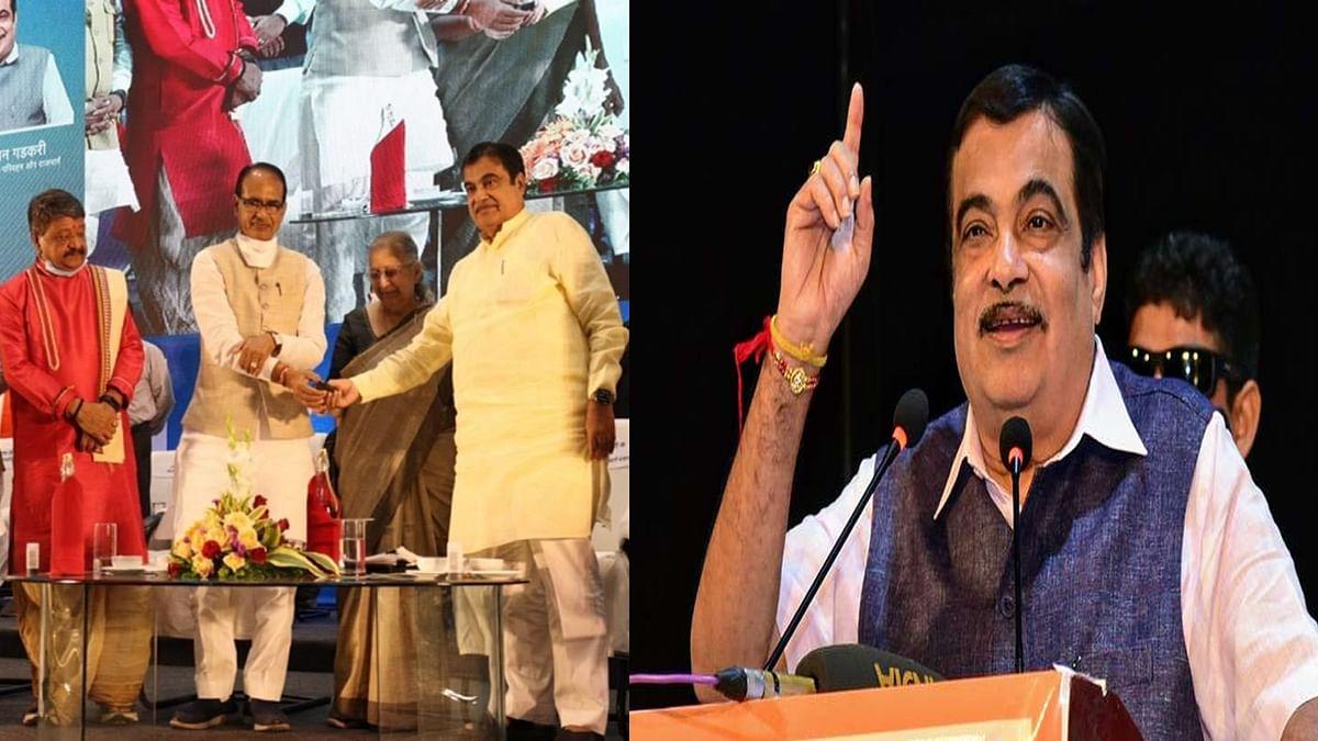 इंदौर में Nitin Gadkari ने दी कई सौगातें, कहा-विकास कार्यों में नहीं होगी पैसों की कमी