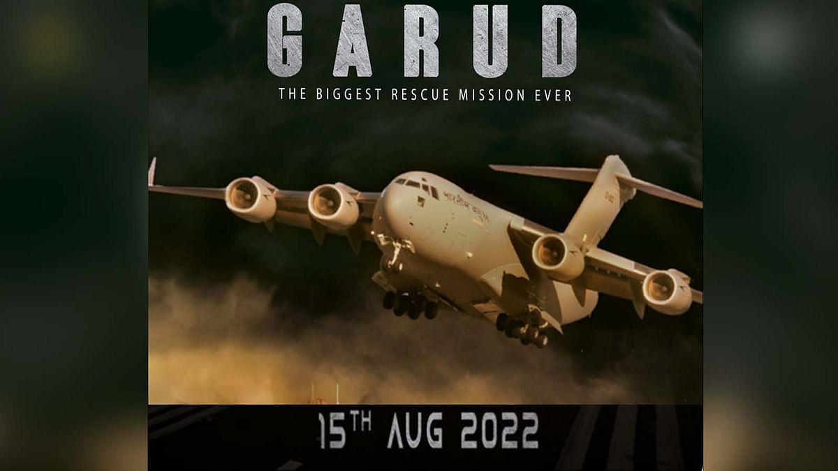 अफगानिस्तान संकट पर फिल्म Garuda का ऐलान, पोस्टर हुआ रिलीज