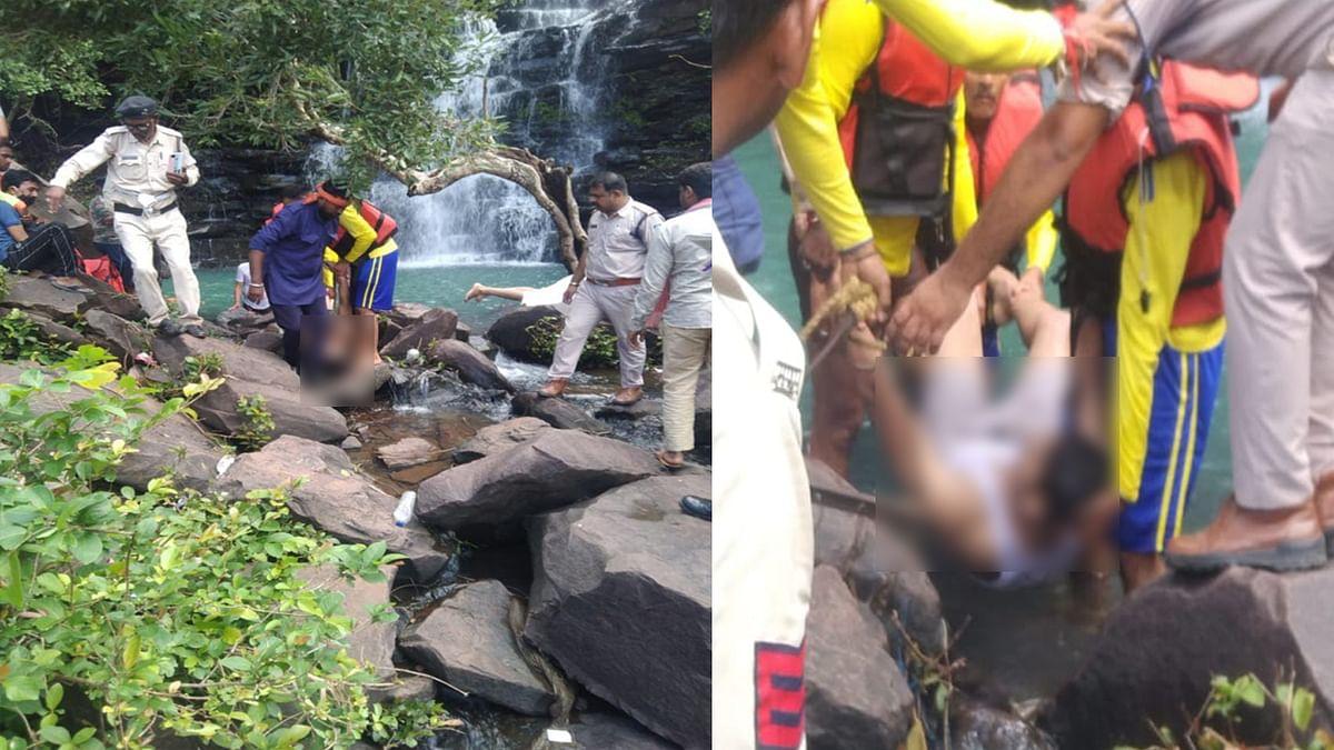 पिकनिक बन गई काल: भोपाल से घूमने गए तीन युवकों की डूबने से हुई मौत