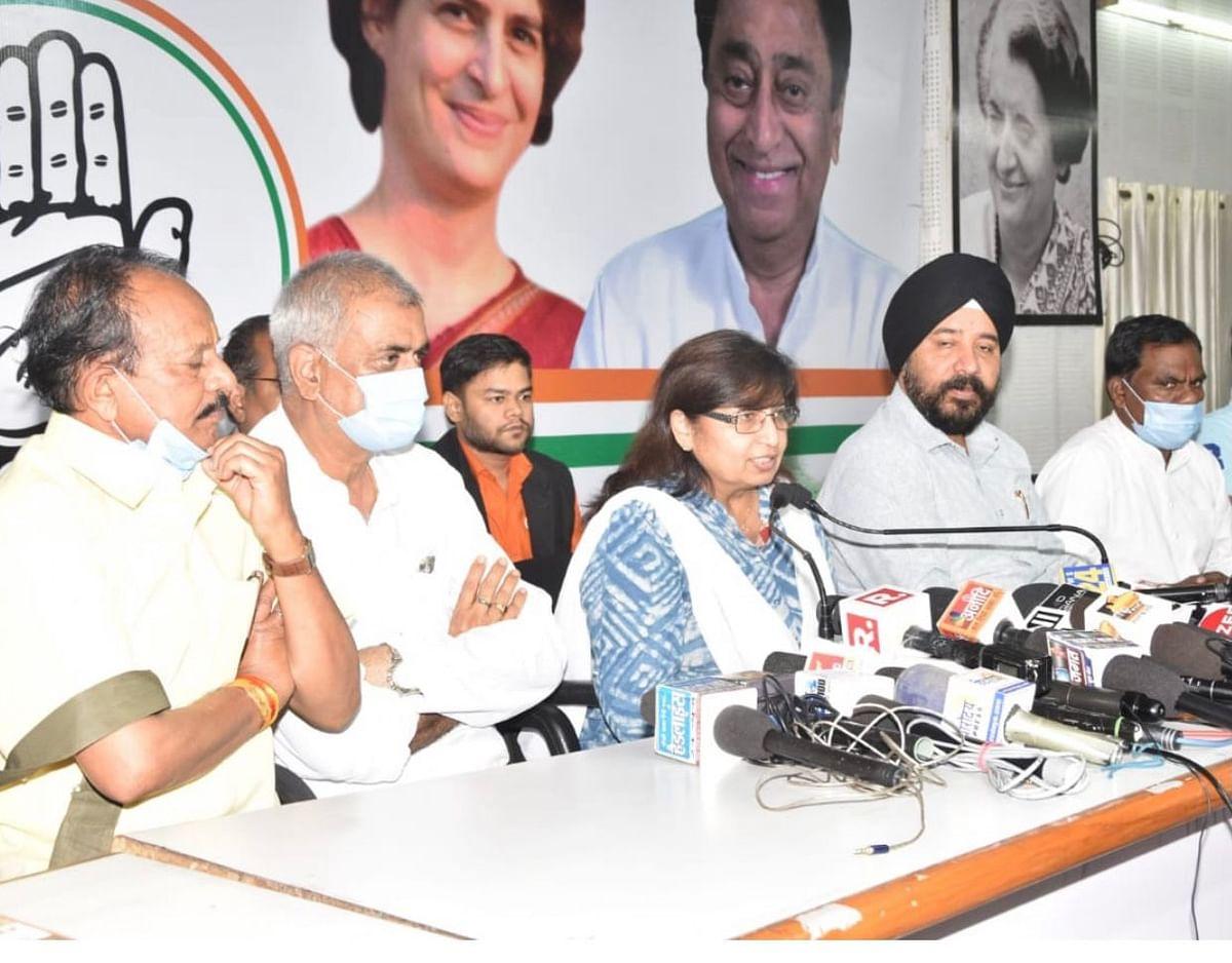 Bhopal : कांग्रेस देगी पीड़ित परिवार को पांच लाख रुपए आर्थिक सहायता