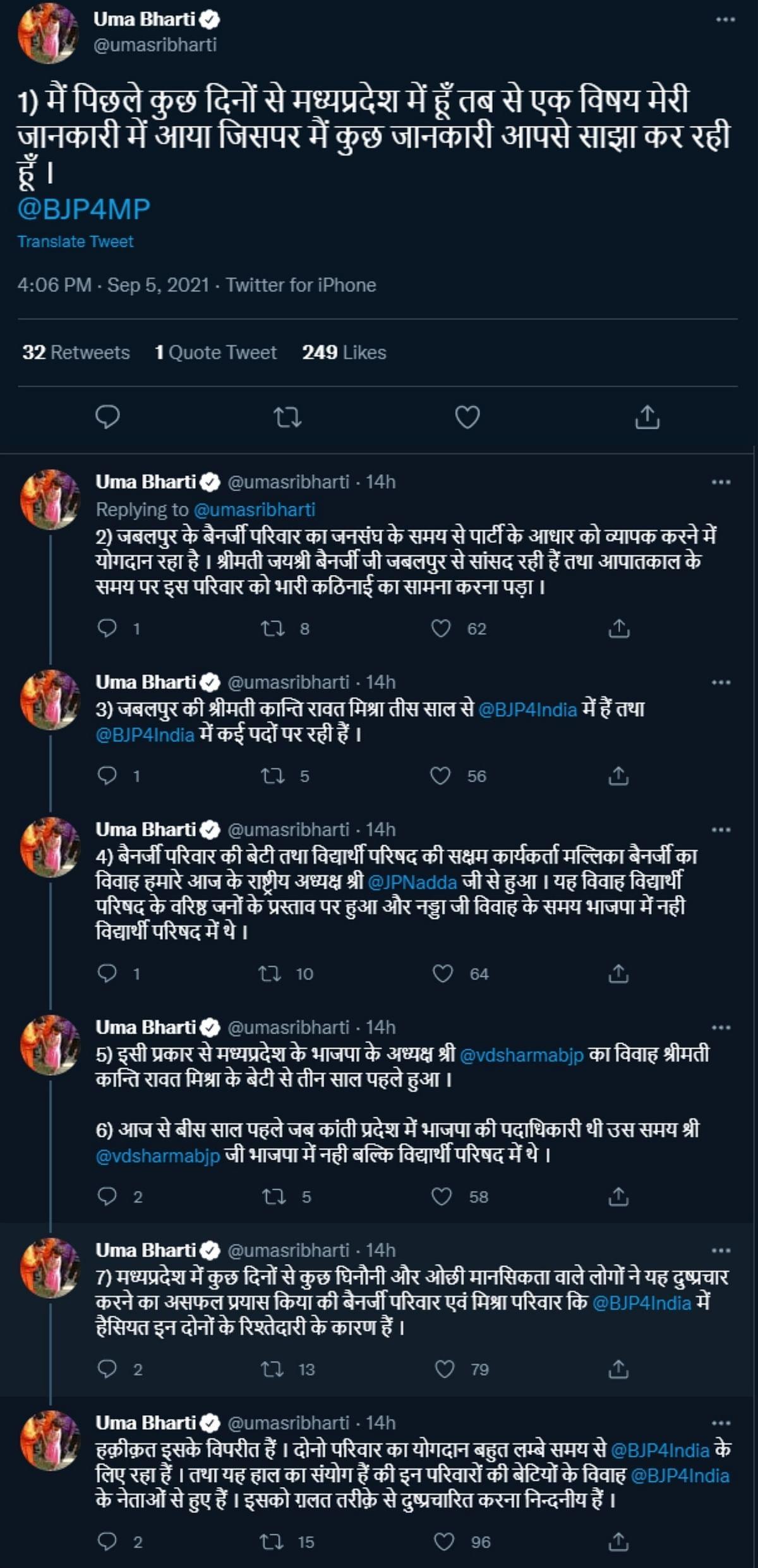 सुश्री भारती ने सिलसिलेवार ट्वीट