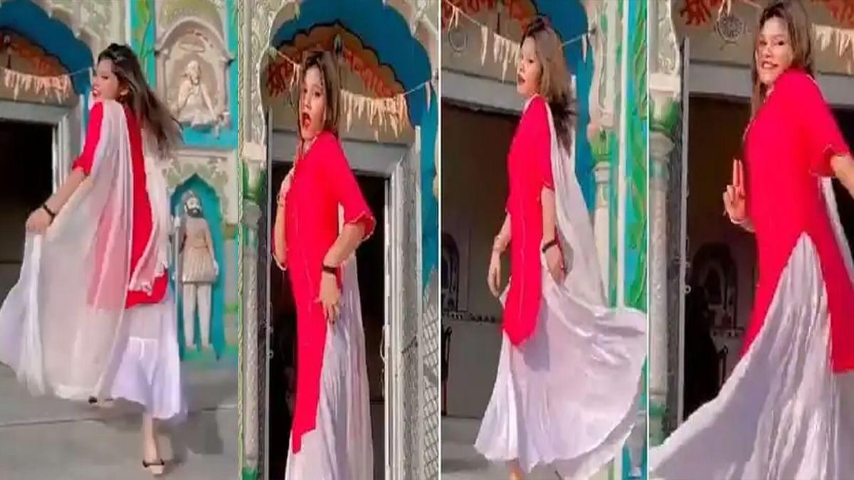 Chhatarpur के मंदिर में युवती के डांस वीडियो पर बवाल, हिंदू संगठनों ने जताई आपत्ति