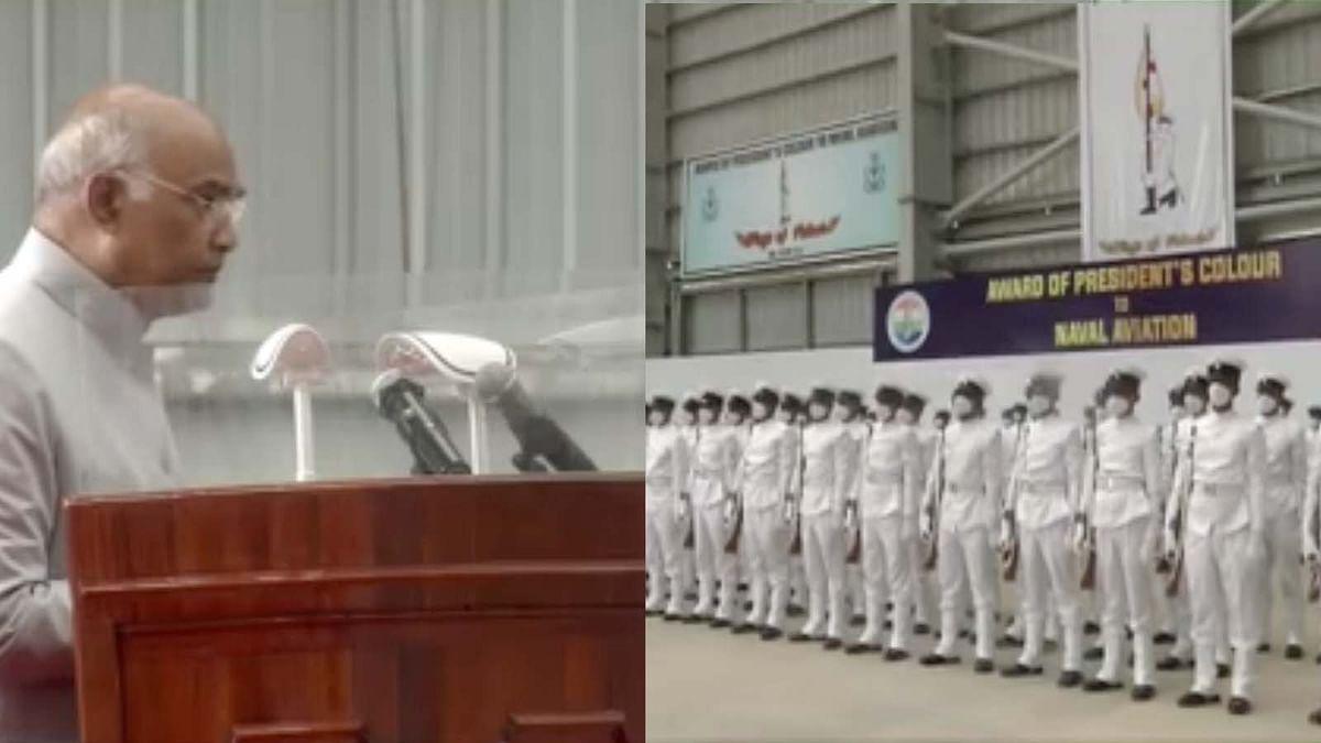 गोवा में राष्ट्रपति कोविंद ने नौसेना उड्डयन को राष्ट्रपति के रंग से सम्मानित किया