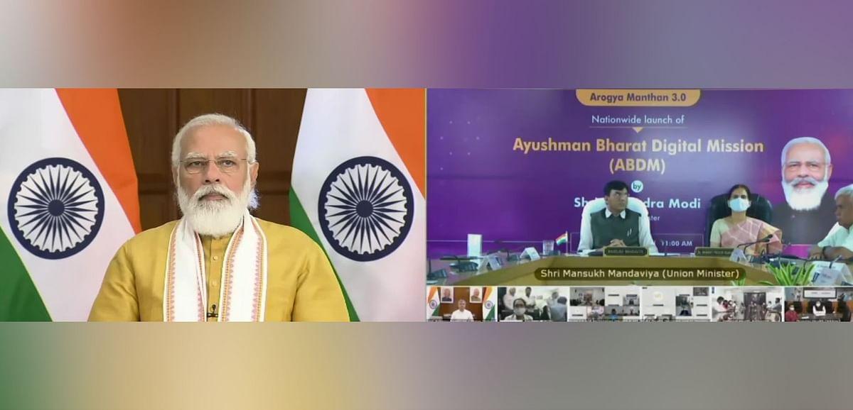 PM मोदी की नई सौगात- आयुष्मान भारत डिजिटल मिशन किया लॉन्च